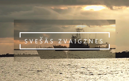 GRAND MEDIA - Music video / Музыкальное видео / Mūzikas video - SVEŠAS ZVAIGZNES